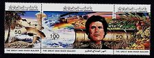 LIBYA SCOTT# 1169 MNH IRRIGATION, KHADFY & MAP