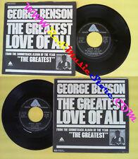 LP 45 7'GEORGE BENSON The greatest love of all MICHAEL MASSER Ali's no cd mc dvd
