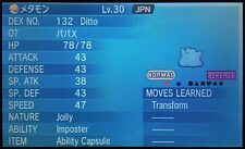 Shiny 6IV Pentagon Ditto JPN Region Pokerus Pokemon ORAS XY Choose Nature + Item