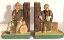 Vintage Japanese Hakata Bookends, Urusaki Co., early 1950's, Husband and wife