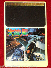 NEC PC-Engine HuCard Only Game DAISENPU NTSC-J Japan Import Twin Hawk
