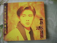 a941981 Jimmy Lin  林志穎 Why I Am the One Who Is Always Hurt 為什麼受傷的總是我 CD