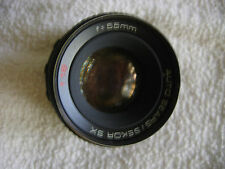 MAMIYA/SEKOR SX 55MM F1.8 LENS W/FILTER (M42 SCREW MOUNT)