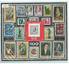 VINTAGE STAMP COLLECTION SEALED PAGE YUGOSLAVIA JUGOSLAVIA CANCELLED RULER RED