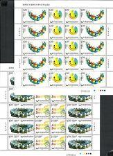 China 2011-11 26th Universiade Shenzhen 2V Full S/S 大運會