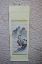 """6 Mounted Warriors"" antique China hand painted large long silk scroll 1850-90 ?"