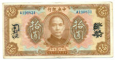 China Republic Central Bank of China (Quasi-National) 10 Dollars 1923 Vf #176e