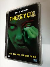 The Eye (Thriller 2002) DVD film di Danny Pang - Super Jewel Box