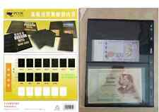 PCCB 2 Pocket Currency Banknote Pages Storage 1pack(10pcs)
