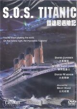 S.O.S. SOS Titanic DVD David Janssen Susan Saint James David Warner NEW R0