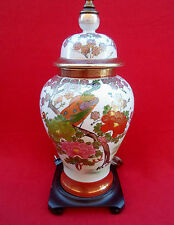 VINTAGE CHINESE GINGER JAR TABLE LAMP GOLD GILT BIRD FLOWERS BLOSSOMS WOOD BASE