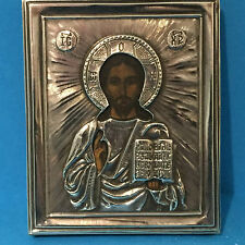 Russian Silver Icon Jesus Christ 1890