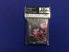 Bushiroad Sleeve Collection HG Vol.807 Sword Art Online II Kirito 92x67mm 60ct