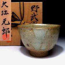 SG3: Vintage Japanese Pottery Tea bowl, Mino ware by Famous potter, Motoo Oe