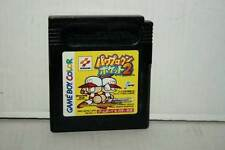 POWER PRO KUN POCKET 2 GIOCO USATO GAMEBOY COLOR ED JAPAN NTSC/J VBC 36354