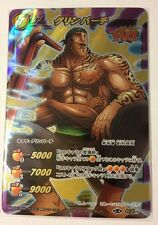 Toriko Miracle Battle Carddass Super Omega TR02-08