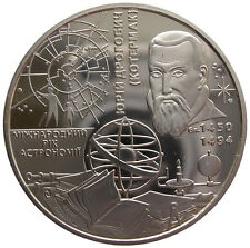"Ucraina 5 Hryvni - ""International ANNO ASTRONOMIA"" - 2009 (UNC)"