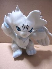 "POKEMON Reshiram 7"" UFO Soft Plush Doll Japan Pokedoll"