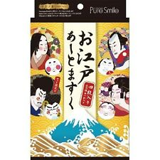 New Pure Smile Edo Art mask Face Essence Mask Japan Edo ver. 4 sheets F/S
