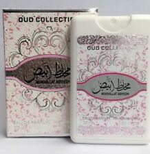 Mukhallat Abiyedh By Ard Al Zaafaran Spray Arabian Fragrence Attar Pocket Size