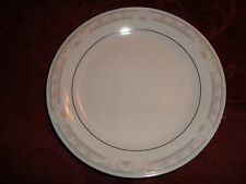 "Crown Ming Fine China Coquille Salad Pate 8"" Round Excellent Condition"