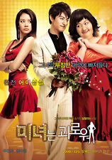 "KOREAN MOVIE""200 Pounds Beauty""ORIGINAL DVD/ENG SUBTITLE/KOREAN FILM"