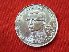 THAILAND - SILVER - 50 BATH - YEAR 1971