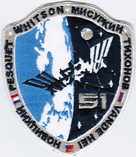 ISS Expedition 51 International Space Station Badge Iron On Embroidered Patch