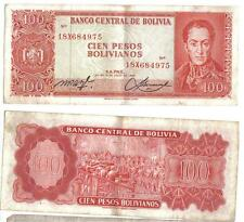 BOLIVIA 7 PC RECENT ISSUE BANKNOTE SET, 50 - 500,000 BOL