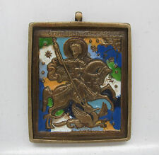 OLD RUSSIAN BRONZE 7 COLOR ENAMEL ICON St.GEORGE