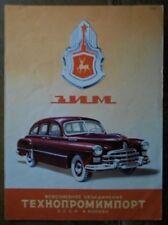 GAZ-12 ZIM LIMOUSINE orig 1950s Sales Brochure in English - ZIL ZIS 3NA USSR