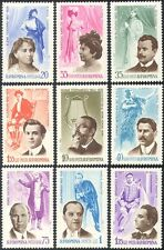 Romania 1963 Opera Singers/Music/Song/Singing/People/Theatre 9v set (n42177)