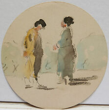 Dessin Original Aquarelle - Paul Couvreur - Portrait Couple - vers 1930 - PC76