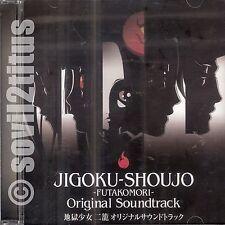 CD Jigoku-Shoujo Futakomori Original Sound Track OST #3457