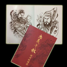 "Tattoo Flash 11"" book Chinese Traditional Guan Gong Yu General Soldier Samurai"