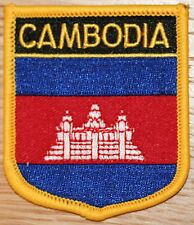 CAMBODIA Shield Country Flag Embroidered PATCH Badge P1