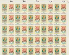 (SH10) 1978 WEST GERMANY  DEUTSCHE BUNDESPOST FULL SHEETS OF STAMPS SG 1871 - 2