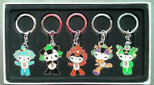 Beijing 2008 Olympic Key Chains (5 Pcs/Set) - New