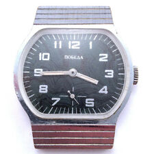 Vintage POBEDA windup watch Malachite tone Dial, Serviced, USSR #476