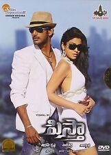 PISTHA (VISHAL, SHRIYA) - TELUGU INDIAN MOVIE DVD