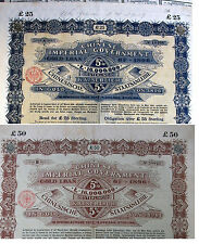 Lot 5+5 China 1896 Chinese Imperial Government hist. bond gold loan + coupons y