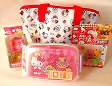 Japan Bento Lunch Box SANRIO HELLO KITTY OSK Bag Pick Cup 4SET Christmas Gift