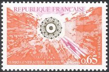 France 1974 Atomic Energy/Nuclear Power/Electricity/Industry/Commerce  1v n43542