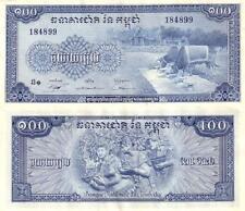 CAMBODIA p 13b ND (1970)  100 Riel AU