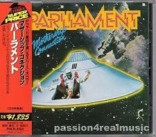 Parliament MOTHERSHIP CONNECTION 1993 Japan CD Rare PHCR-4184