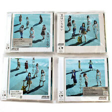 "AKB48 CD single ""Tsubasa wa Iranai"" Type A B C and Theater Ver"