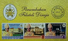 Malaysia Installation Royal Highness Sultan Terengganu 2013 unissue imper ms MNH