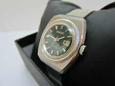 ORIENT VINTAGE MANUAL WINDING LADY WATCH Ref. 473-70700