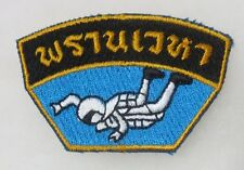 ORIGINAL Vintage ROYAL THAILAND MILITARY FREEFALL PARACHUTE PATCH on BLUE