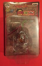 RARE Dragon Ball Kai Banpresto Japan Craze Prize XL Keychain: Shenron Wrapped Up